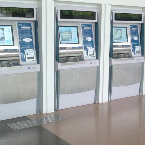 车站自助取票机