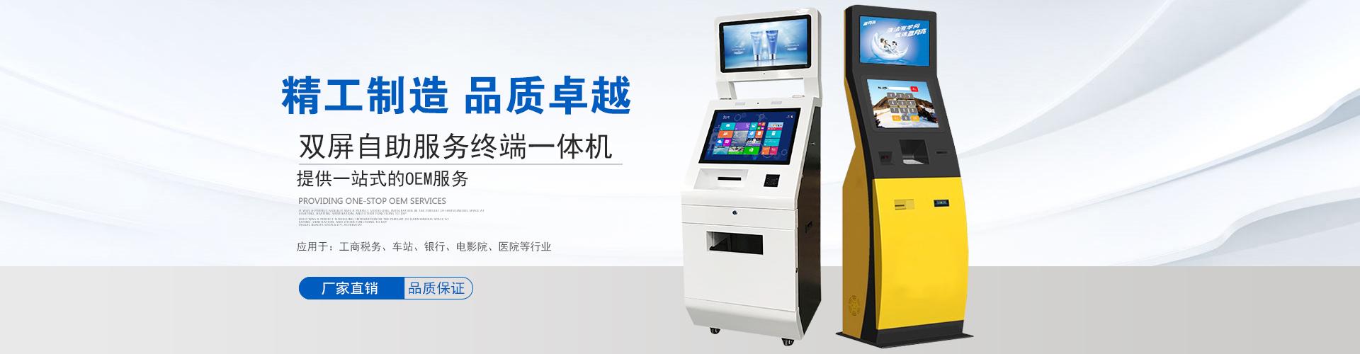 广州广告机